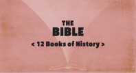 12 Books of History